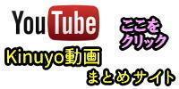 動画サイトクリック.jpg